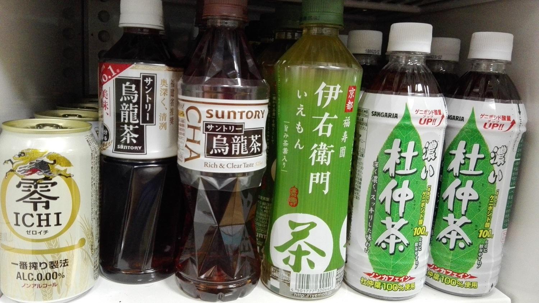 健康第一!お茶系ソフトドリンクが種類豊富です。